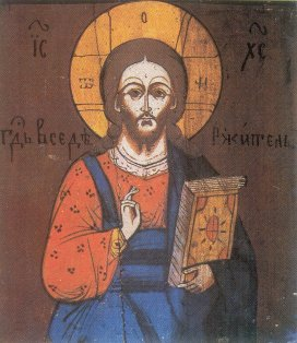 Icon of Jesus in Russian folk dress